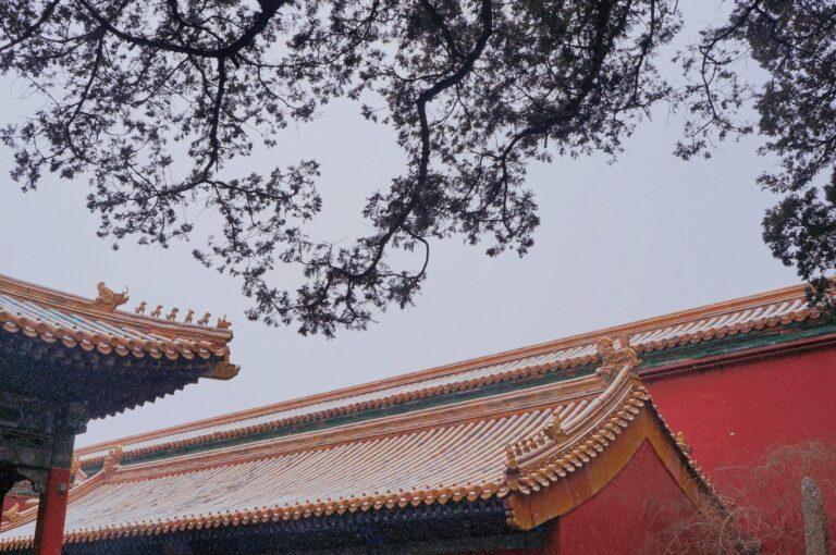 北京的红墙